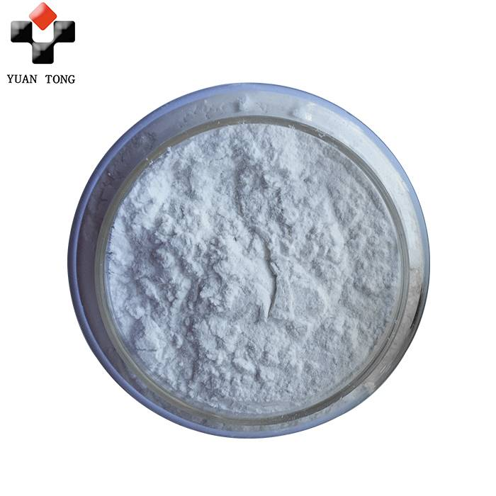 Wholesale Price Diatomaceous Earth Powder - High Grade Diatomaceous Earth Diatomite Filter Aid – Yuantong