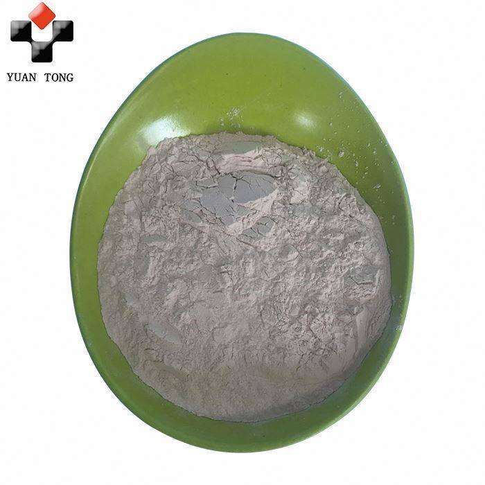 One of Hottest for Diatomaceous Earth Powder Food Grade - Food grade natural diatomaceous earth powder – Yuantong