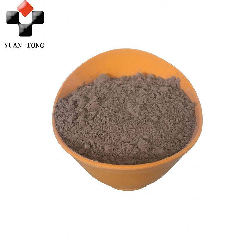 8 Year Exporter Diatomaceous Earth Wholesale - Animal feed diatomite additive  for sale – Yuantong