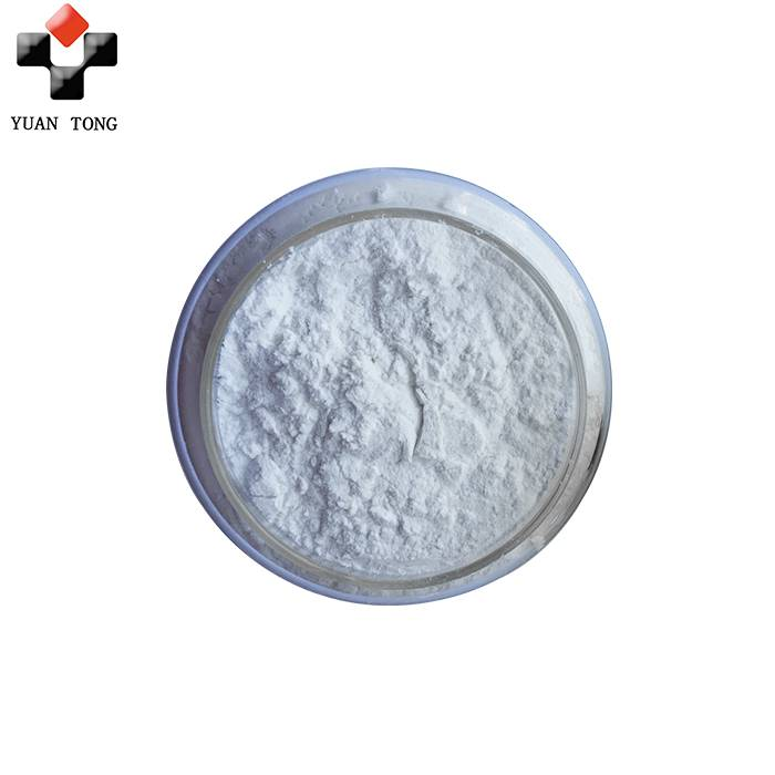 High Quality Diatomaceous Mine - Diatomite Kieselguhr Earth For Paper Filler – Yuantong