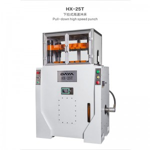 2020 Good Quality 800t H Type Single Point Press Machine - Pull Down High Speed Press (HX series) – Daya