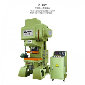 Factory Price Gantry Single Point High Speed Press Machine - C Frame High Speed Press – Daya