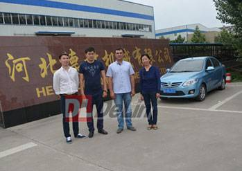 Hebei Delin Machinery Co., Ltd.