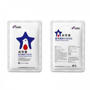 Ampicillin Sodium Soluble Powder 10%