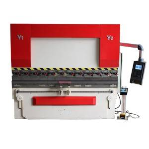 Reasonable price Cnc Centre Lathe - Technical parameter of Hydraulic press brake with E21 125T/2500 mm – BiGa