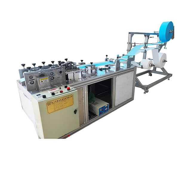 Top Suppliers Disposable Pollution Mask - Mask Machine  – EISEN