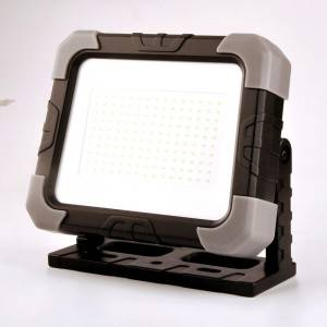 F0521 Portable Led Floodlight 100W