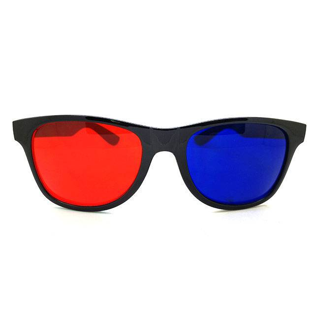 Factory Free sample Sports Glasses Online Shop - DLC9016 Two Colors 3D Sunglasses – D&L Featured Image
