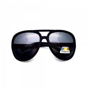 Discount Price Ossat Sunglasses - DLC9021 Classic Sunglasses – D&L