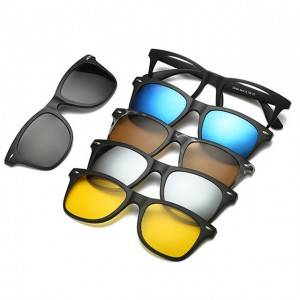 Factory Free sample Sports Glasses Online Shop - DLC2208A Magnetic Clip on 5 in 1 Sunglasses  &#...