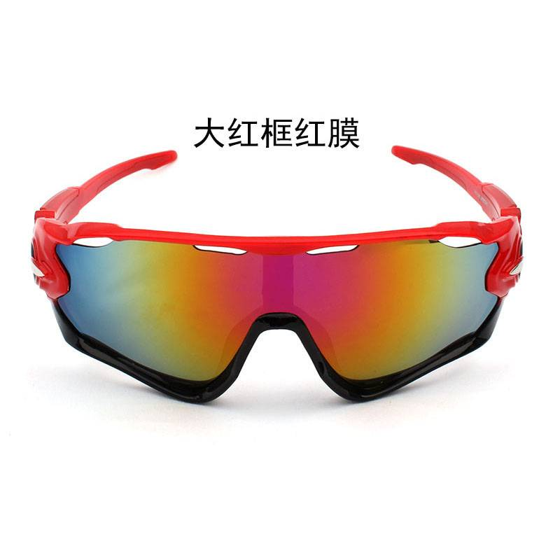 Chinese wholesale Custom Sport Sunglasses - 9270 Men's Polarized Outdoor Bicycle Sunglasses with 3pcs lenses – D&L
