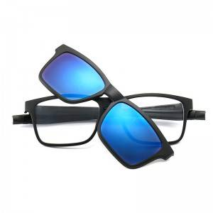 Rectangle Clip on 5 in 1 Sunglasses With Silicone Straps