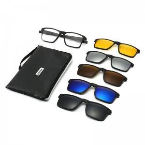 China OEM Photochromic Sunglasses - 2505A TR90 Clip on 5 in 1 Sunglasses With Silicone Straps &#...