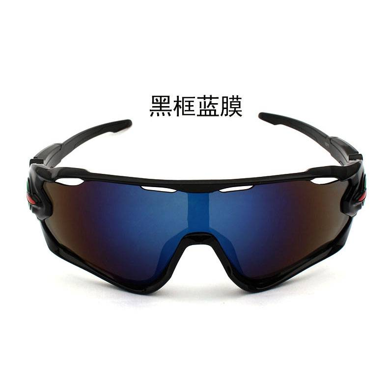 Chinese wholesale Custom Sport Sunglasses - 9270 Men's Polarized Outdoor Bicycle Sunglasses with 3pcs lenses – D&L detail pictures
