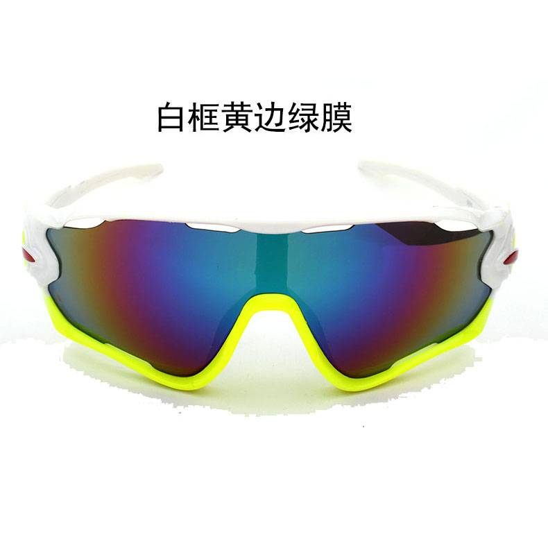 Wholesale Price China Fashion Sunglasses Polarized - 9270 Men's Polarized Outdoor Bicycle Sunglasses with 3pcs lenses – D&L