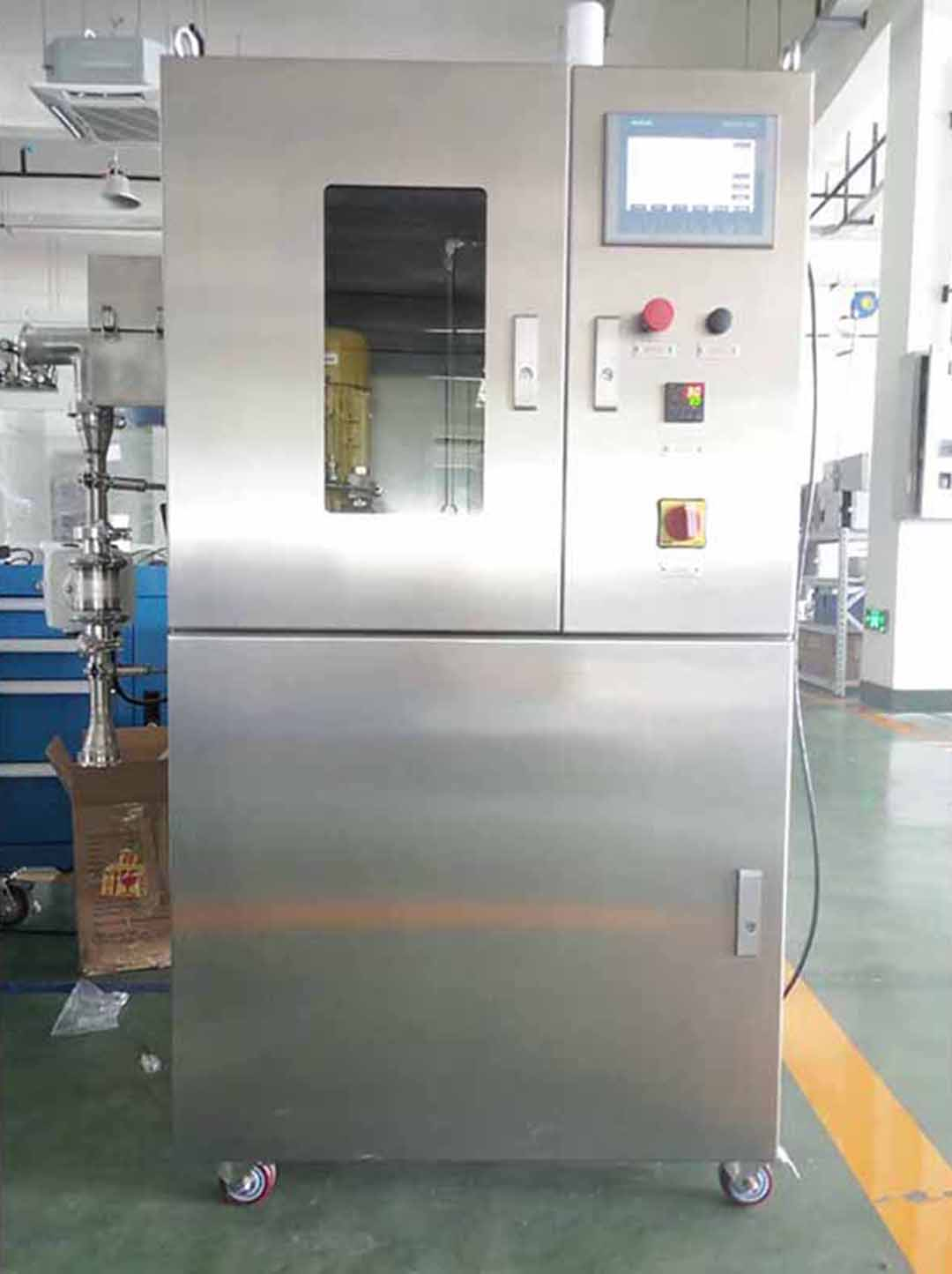 Chinese Version Dosing Machine Pass On-line Testing