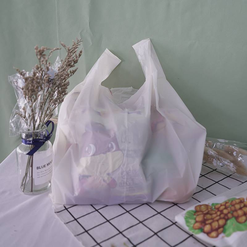China wholesale Fruit Vegetable Plastic Bags - Supermarket biodegradable bag – Packada