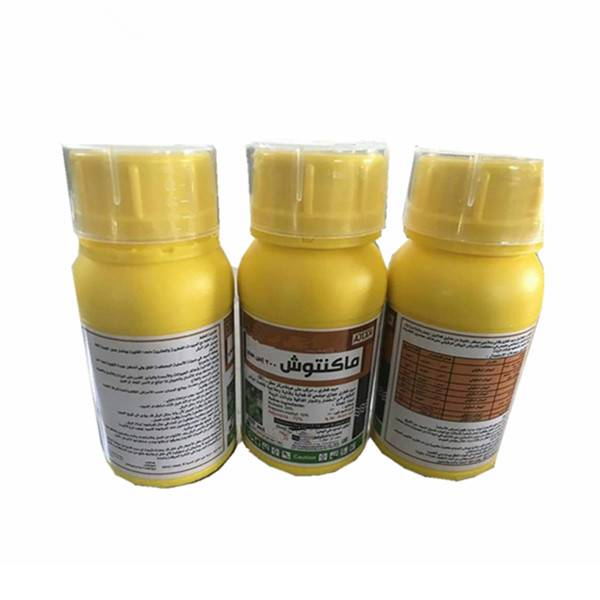 Agrochemicals Fungicide Boscalid  30% SC 43%SC 50% WDG