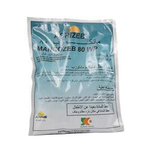 Hot New Products Carbendazim -  Mancozeb – Enge Biotech