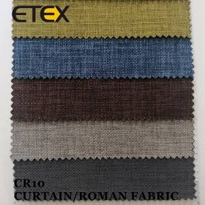 Chinese wholesale Roller Blinds Fabric Screen - Curtain/Roman Fabrics – ETEX