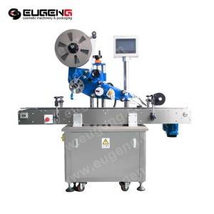 220 Flat Labeling Machine