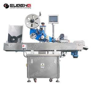 EGHL-400 Horizontal Labeling Machine