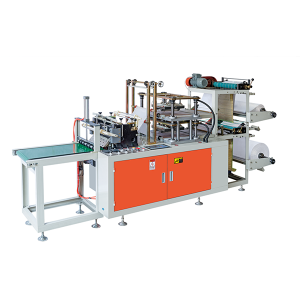 One of Hottest for Hdpe Glove Machine - EVA Glove Making Machine – Fangyong