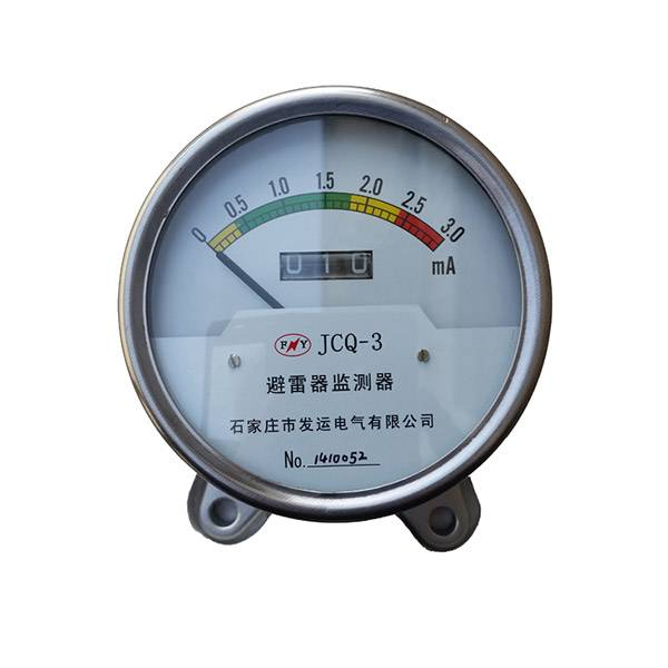 China wholesale Fuse Drop-Out - Surge Monitor – Fayun