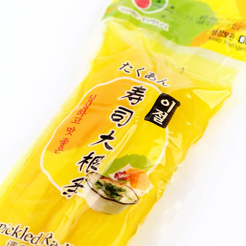 my Hot Sale Food Factory Price Traditional Flavor Japanese Pickled Radish