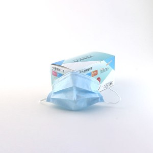 Wholesale Mask Kn95 - Disposable medical masks, 3 layers, 50/bag – Felix