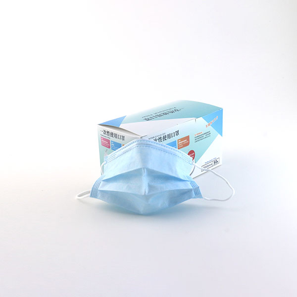 China wholesale Disposable Gas Mask - Disposable medical masks, 3 layers, 50/bag – Felix detail pictures