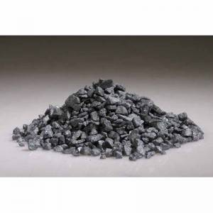 Excellent quality Ferro Chrome - Barium-Silicon(BaSi) – Feng Erda