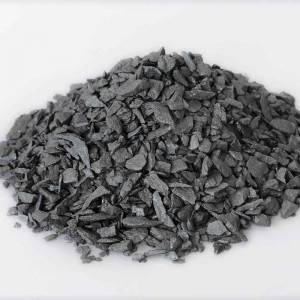 Cheap price Raghavendra Ferro Alloys - FerroSilicon – Feng Erda