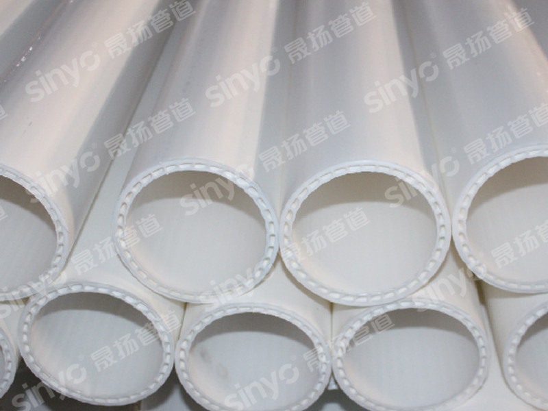 factory low price Uhmwpe Drain Pipe - HDPE grooved ultra-quiet drainage pipe – Shengyang