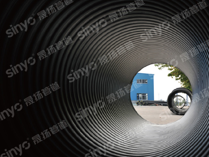 Bottom price Pe Sewage Drainage Pipe - HDPE steel belt reinforced spiral corrugated pipe – Shengyang