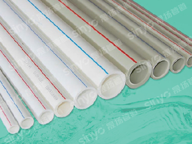 Top Suppliers Pvc Conduit Factory - PP-R hot and cold water pipe – Shengyang