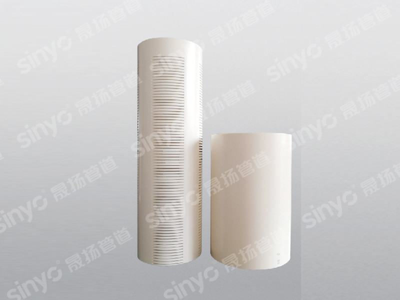 Manufacturing Companies for Plastic Drain Pipes Extrusion Process - Groundwater quality monitoring and special plastic pipes for deep wells – Shengyang