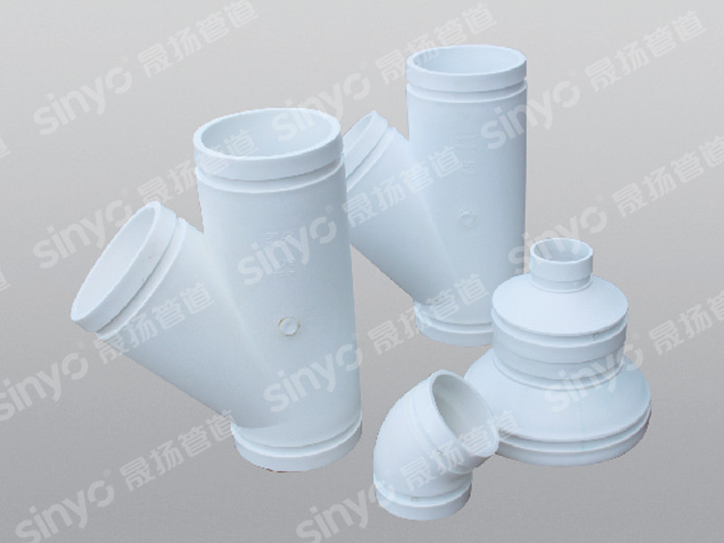 Hot-selling Pe Tubing For Drip Irrigation - HDPE grooved ultra-quiet drainage pipe – Shengyang