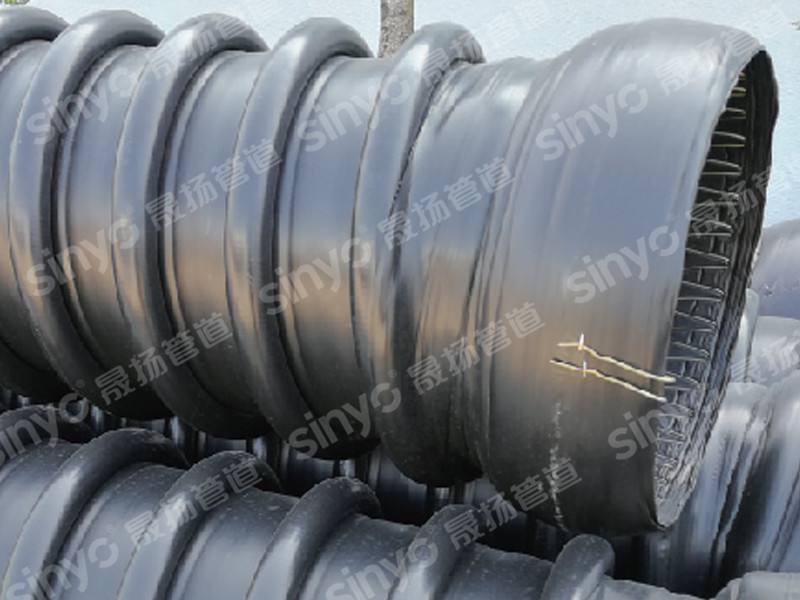 HDPE reinforced winding pipe (B-type structure)