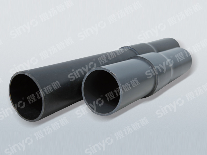 Good Quality Coated Gas Pipe – Hdpe Porous Grid Communication Pipe Reinforced Modified Polyvinyl Chloride (MPVC-SR) Non-excavation Communication Pipe – Shengyang