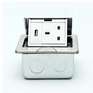 HTD-2 Floor Socket Outlet