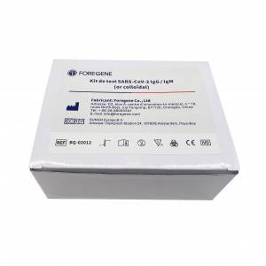 SARS-CoV-2 IgM/IgG Test Kit(Colloidal Gold)