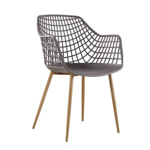 Fast delivery Dining Room Modern Chairs - PLASTIC CHAIR –  1692# – Forman