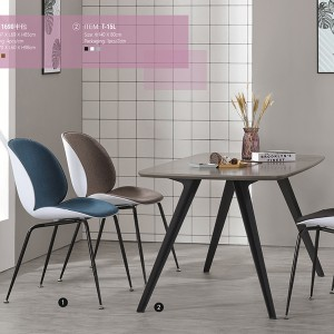 Low price for New Design Table - Dining table T-15L – Forman