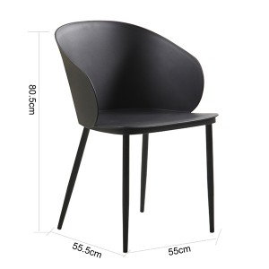 Manufactur standard Stock Plastic Chairs - Plastic Chair 1681# – Forman