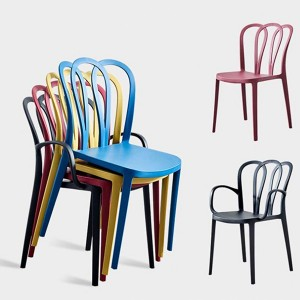 2020 New Style Dining Room Furniture - Plastic Chair 1762# – Forman
