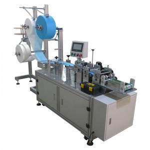 3.5KW Disposable Non Woven Face Mask Making Machine