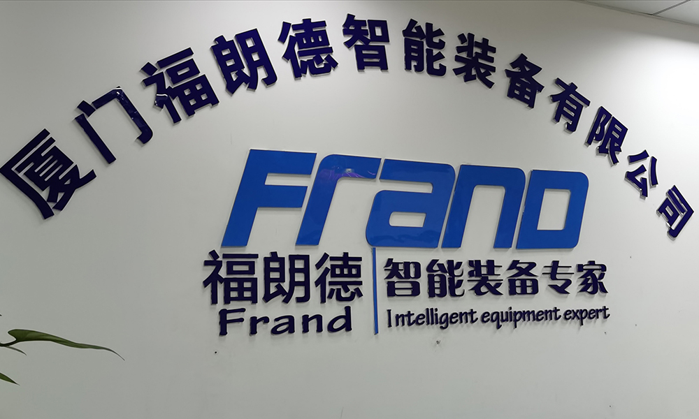 XIAMEN FRAND INTELLIGENT EQUIPMENT CO.,LTD located in Third Floor, No.130 Building Jiapin Indutrial Park, Guan Kou Zhong Road, Jimei District , Xiamen Fujian,China. It has been engaged in the industry for 15 years. It is a modern scientific and technological enterprise specialized in customized research and development of high-end intelligent complete sets of equipment, integrated factory automation and application of industrial robot systems. At present, it has four R&D production bases and over 60 patents.