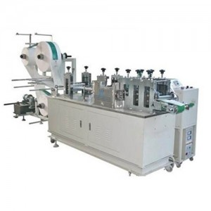 Big Discount Fresh Gel Face Mask Machine - 220V 1 Phase 6MPA Automatic Medical Mask Making Machine – Frand