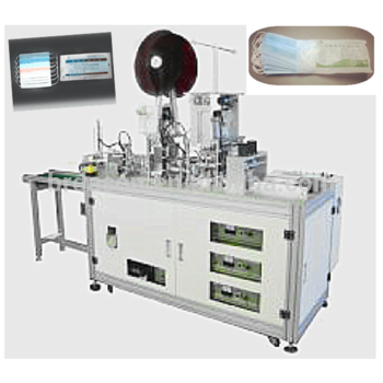 3.5KW Nonwoven Fabric Pollution Mask Making Machine Featured Image
